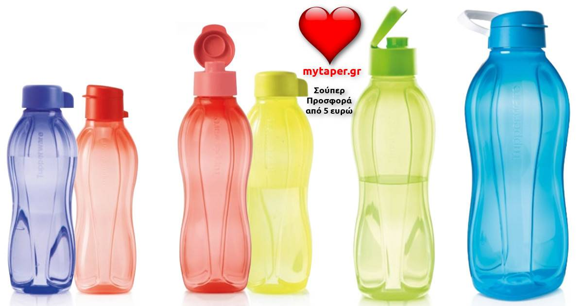 503da527ec Προσφορά σε μπουκάλια νερού Tupperware