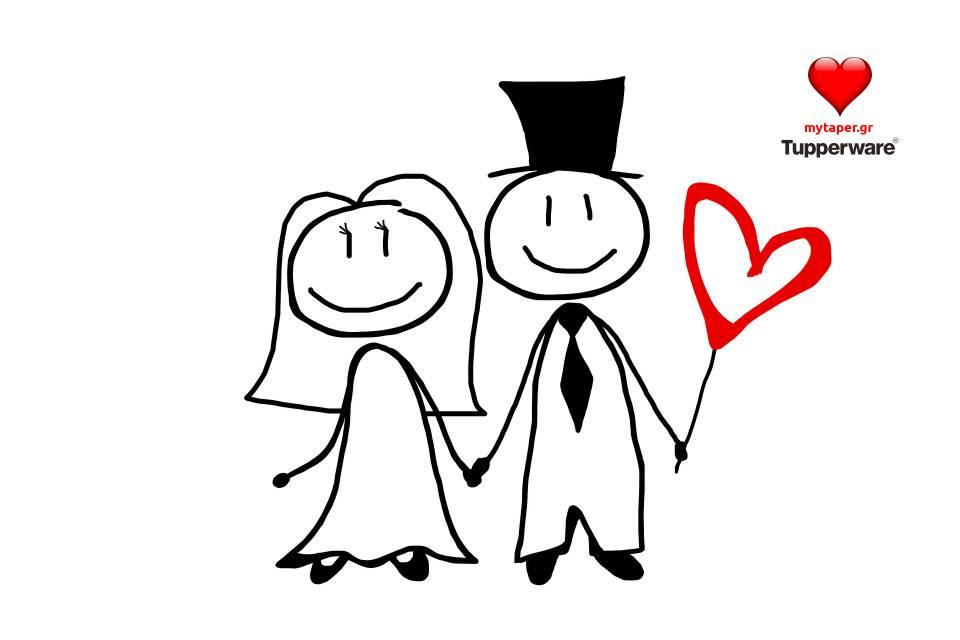 75f60c6dc52 Ιδέες για δώρα γάμου Tupperware!